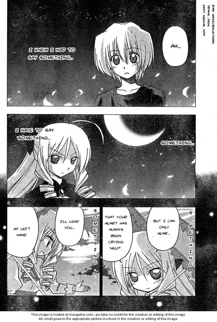 Hayate the Combat Butler 233 Page 4