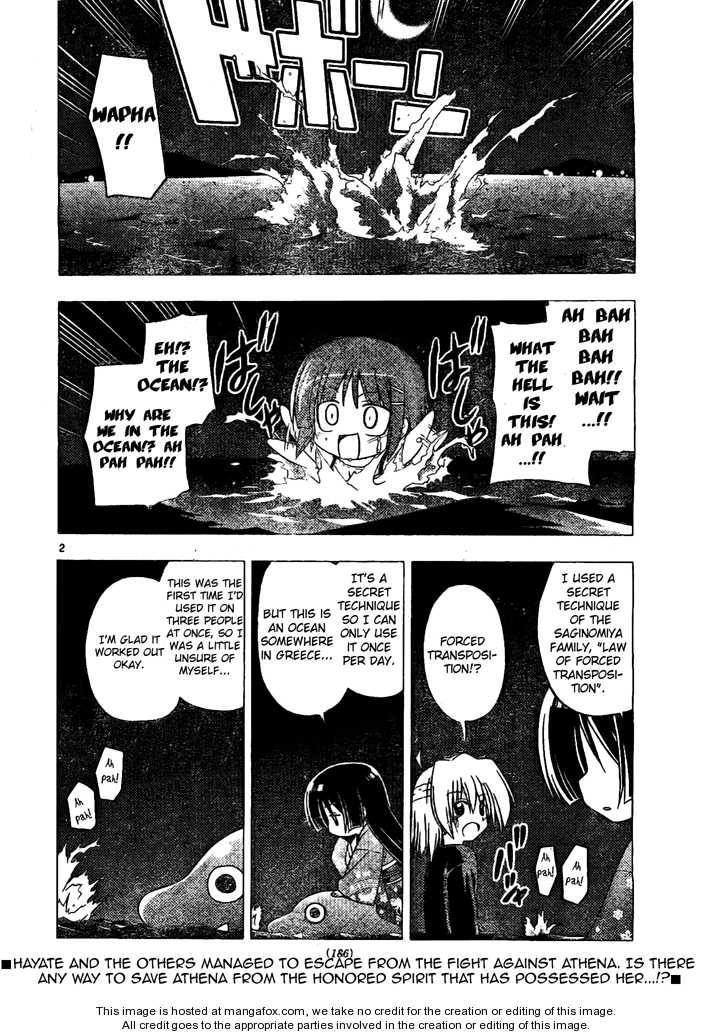 Hayate the Combat Butler 248 Page 2
