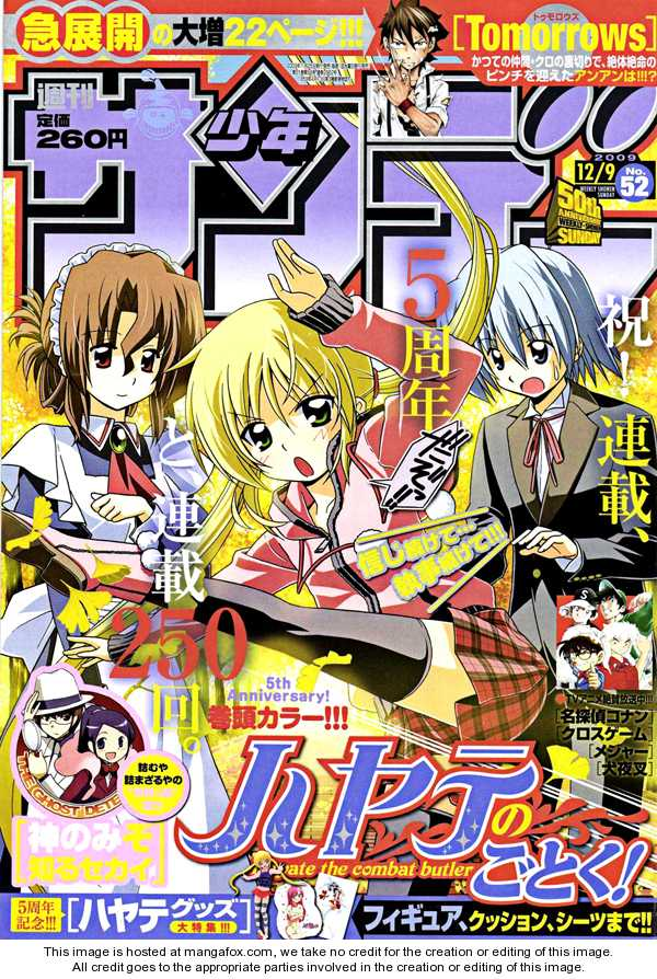 Hayate the Combat Butler 250 Page 1