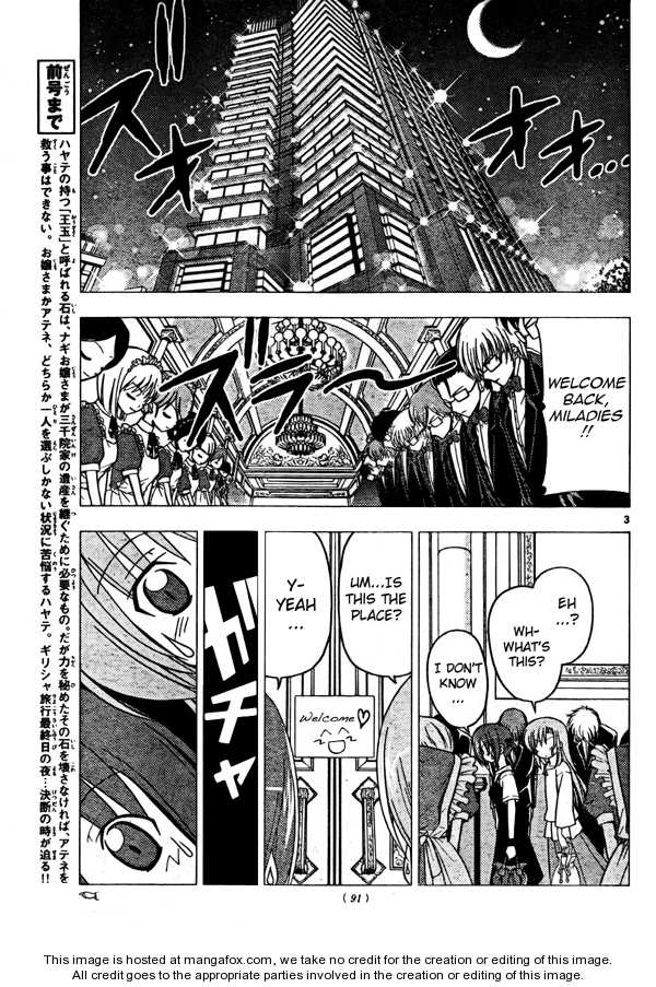 Hayate the Combat Butler 251 Page 3