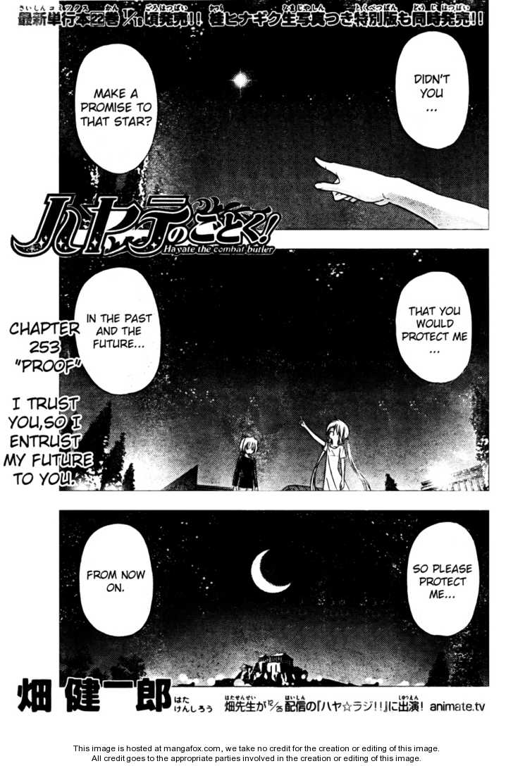 Hayate the Combat Butler 253 Page 1