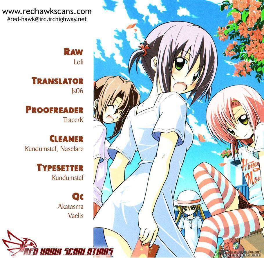 Hayate the Combat Butler 323 Page 1