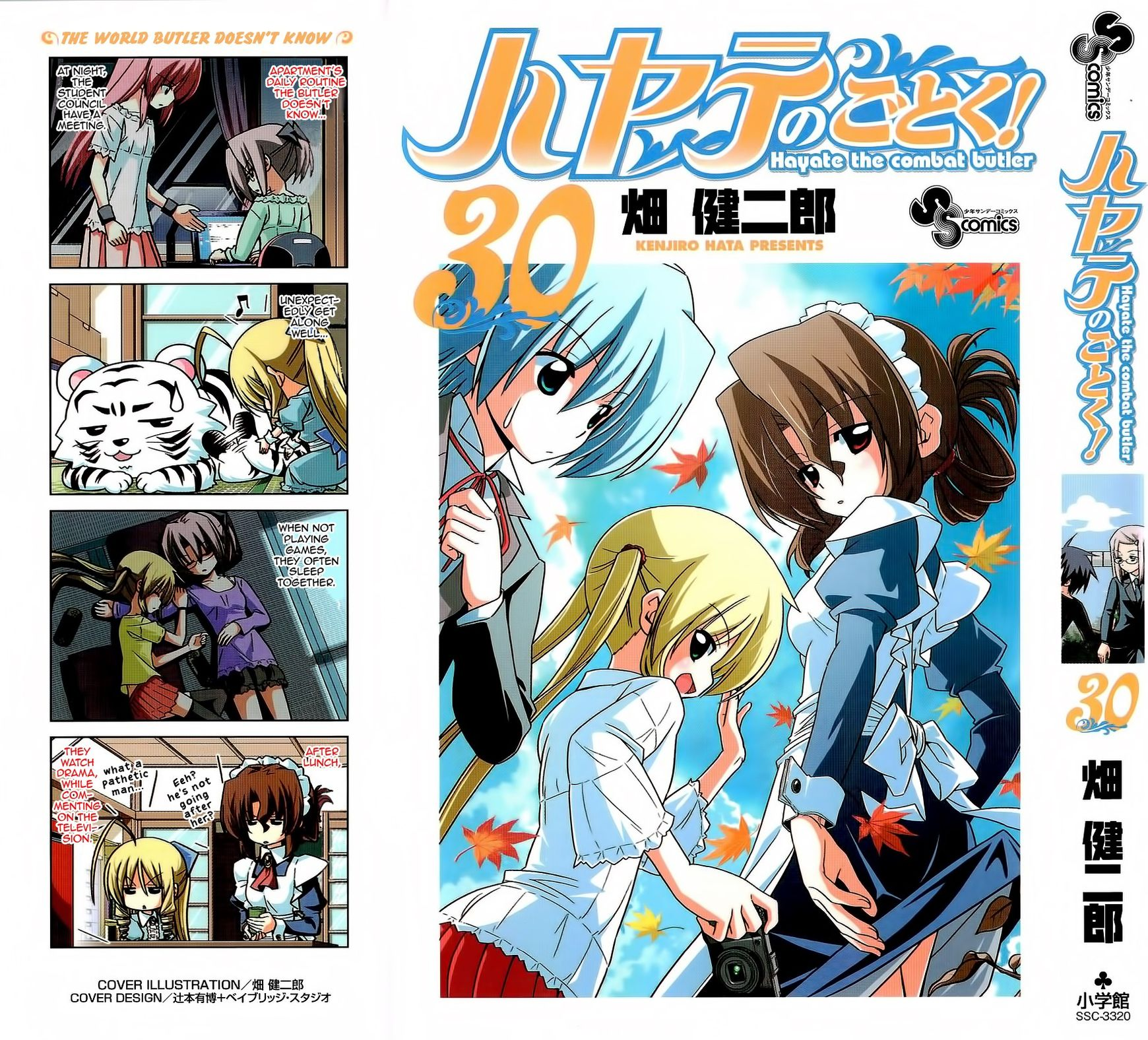 Hayate the Combat Butler 327.5 Page 1