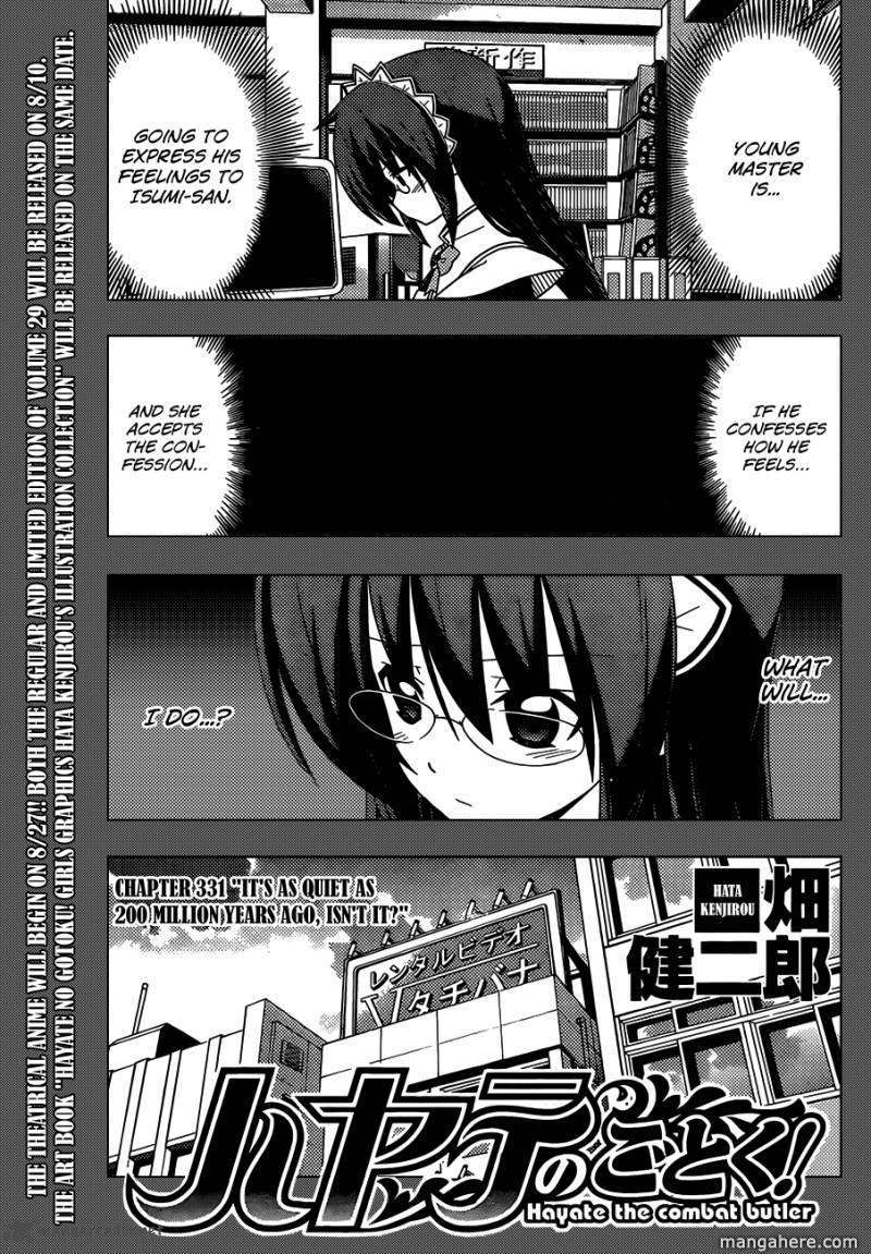 Hayate the Combat Butler 331 Page 2