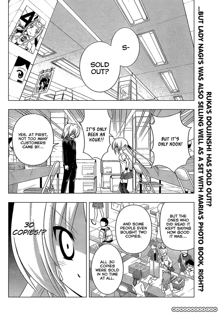 Hayate the Combat Butler 335 Page 3
