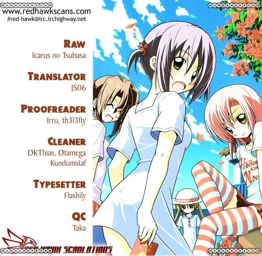 Hayate the Combat Butler 336 Page 1