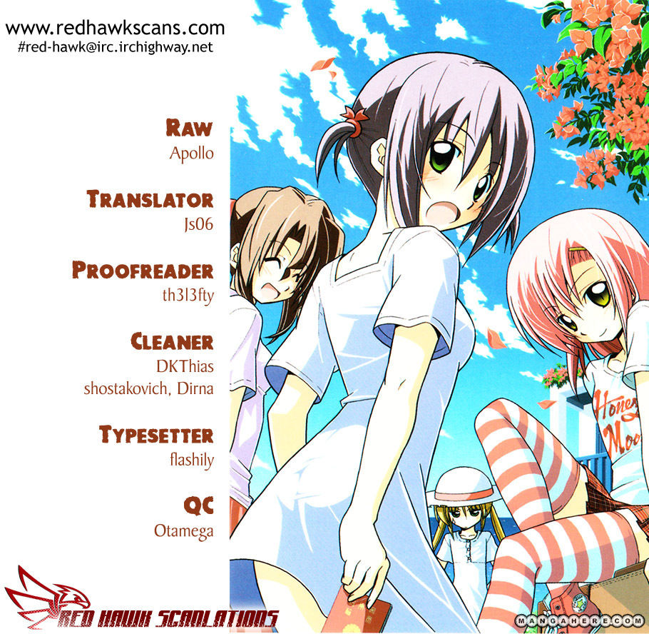 Hayate the Combat Butler 340 Page 1