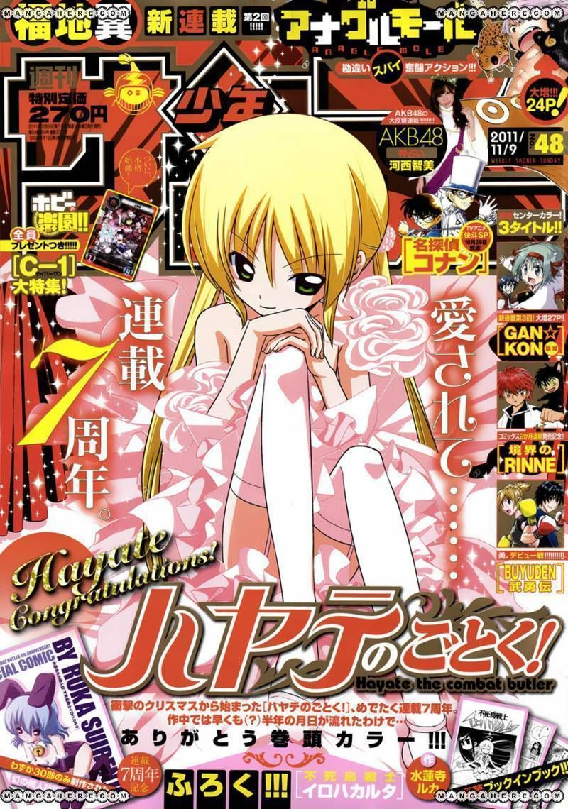 Hayate the Combat Butler 342 Page 2