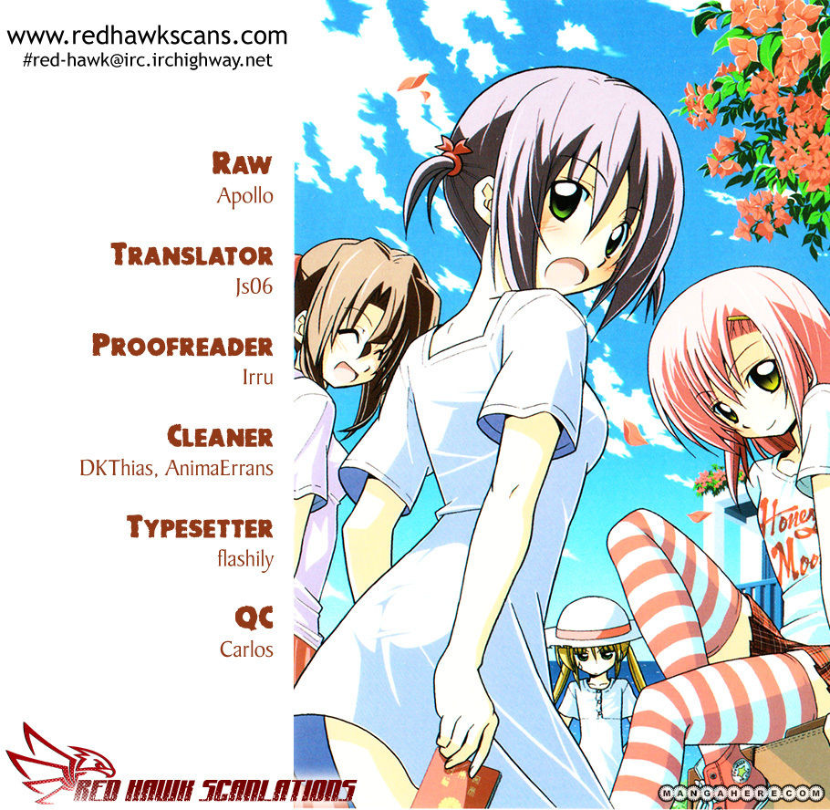 Hayate the Combat Butler 344 Page 1