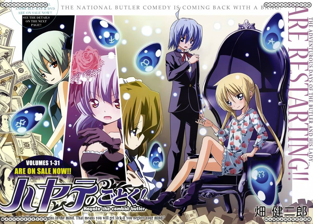 Hayate the Combat Butler 352 Page 3
