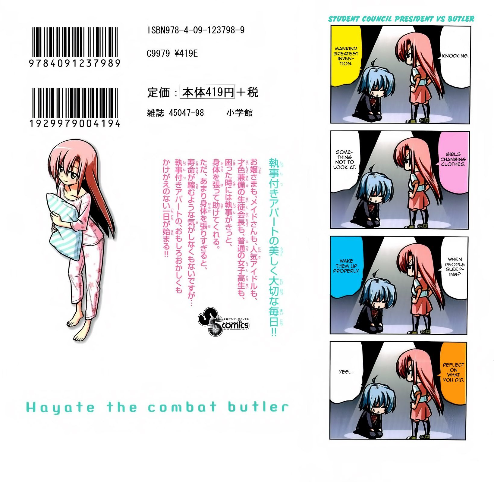 Hayate the Combat Butler 360.5 Page 2
