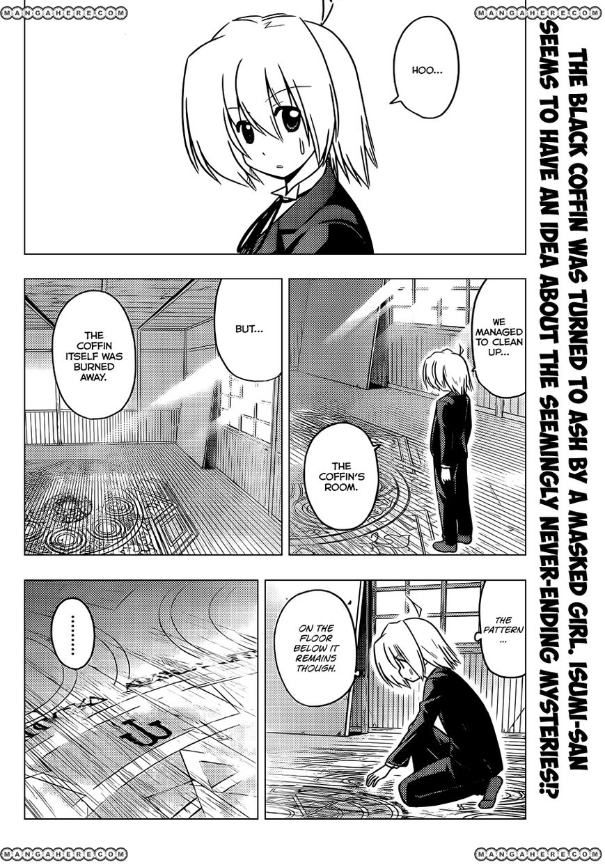 Hayate the Combat Butler 371 Page 3