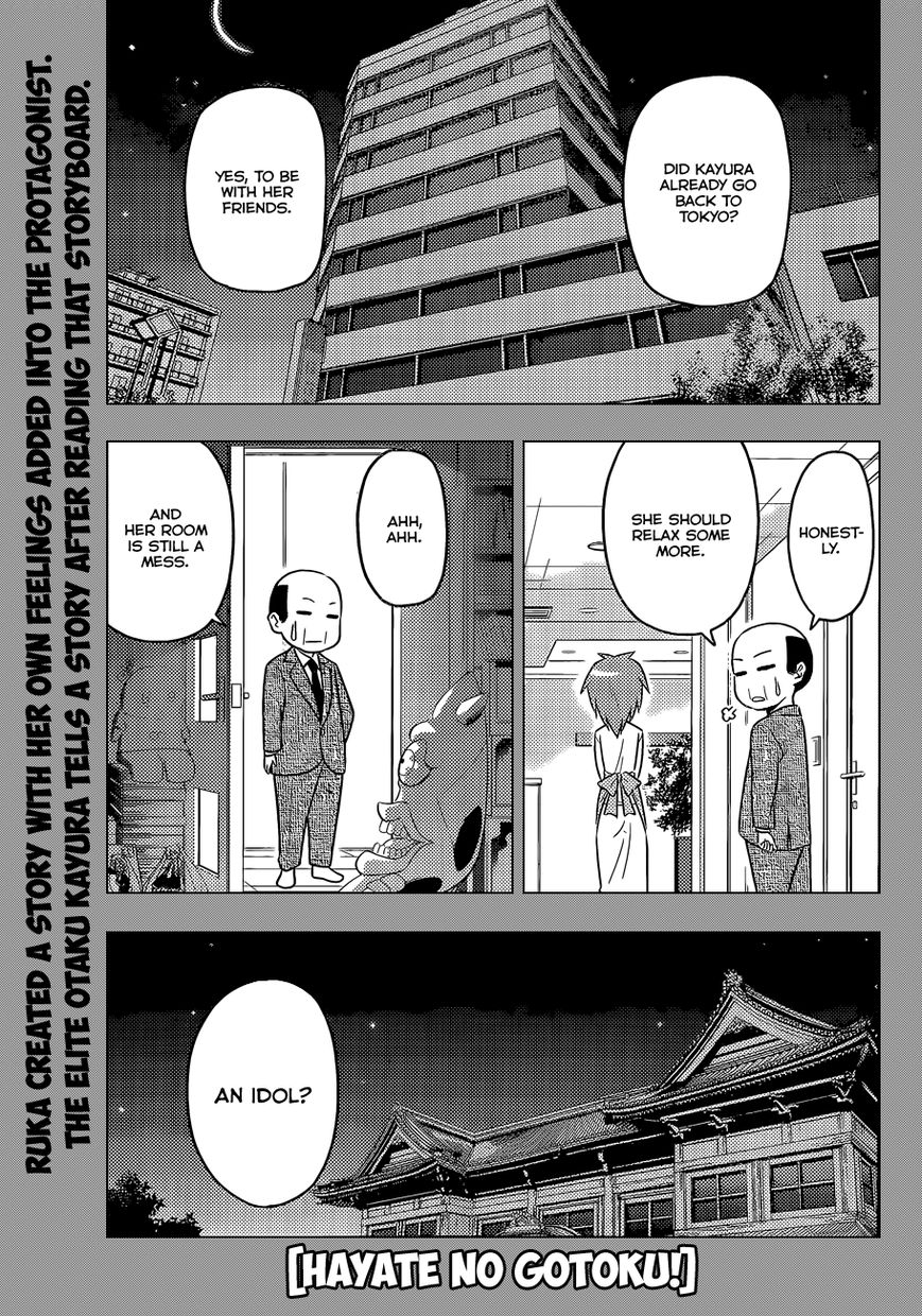 Hayate the Combat Butler 422 Page 2