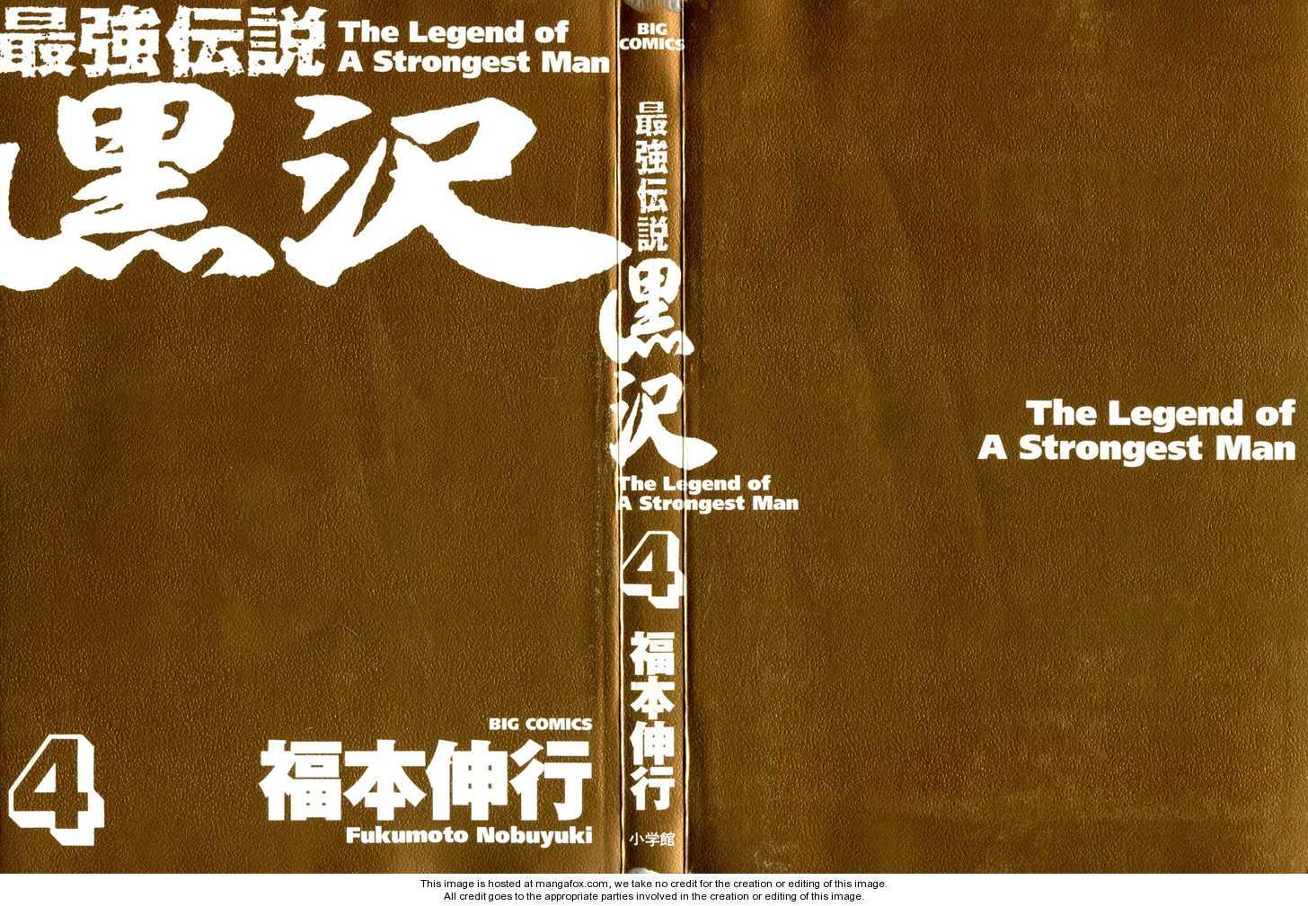 Saikyou Densetsu Kurosawa 26 Page 2