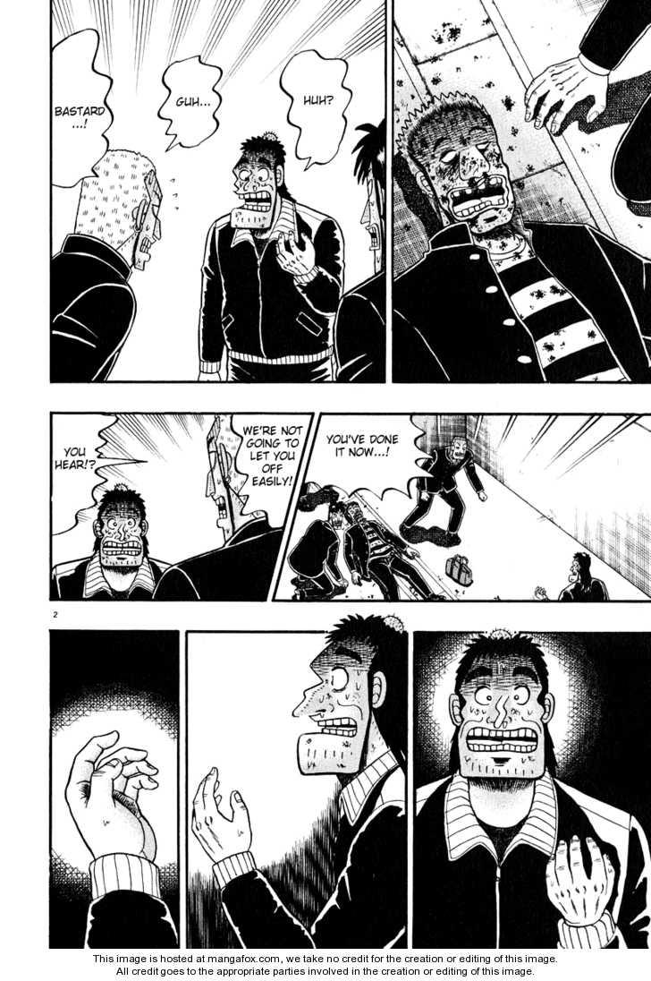 Saikyou Densetsu Kurosawa 27 Page 2