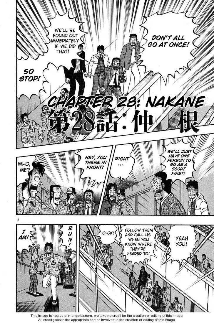 Saikyou Densetsu Kurosawa 28 Page 2