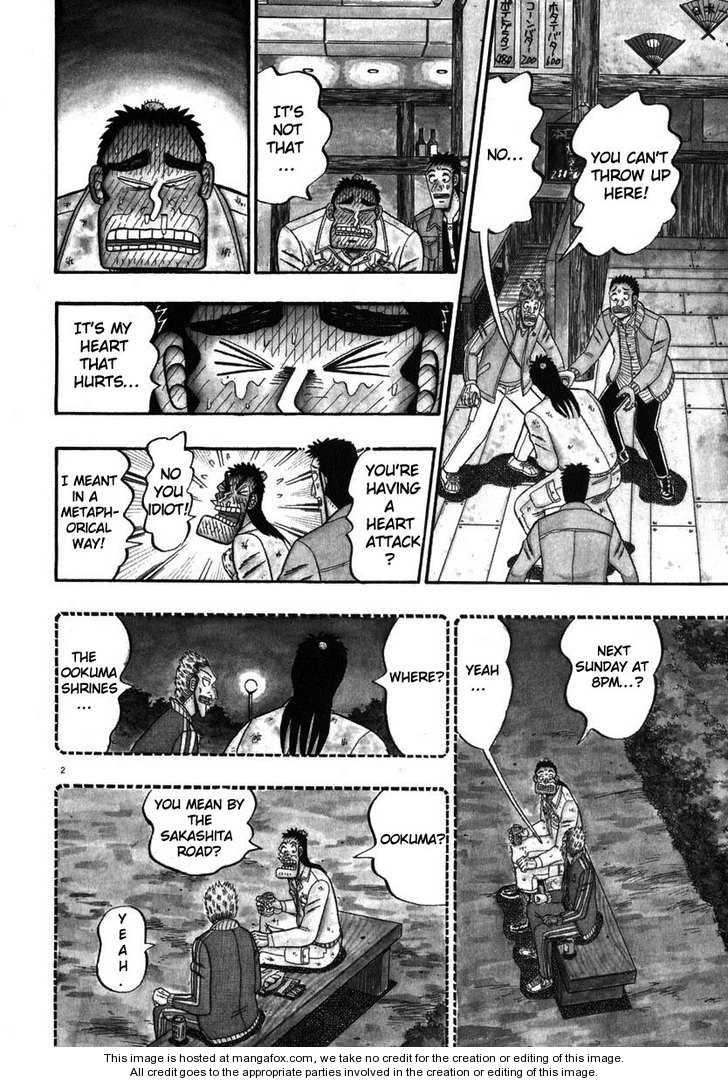 Saikyou Densetsu Kurosawa 47 Page 2