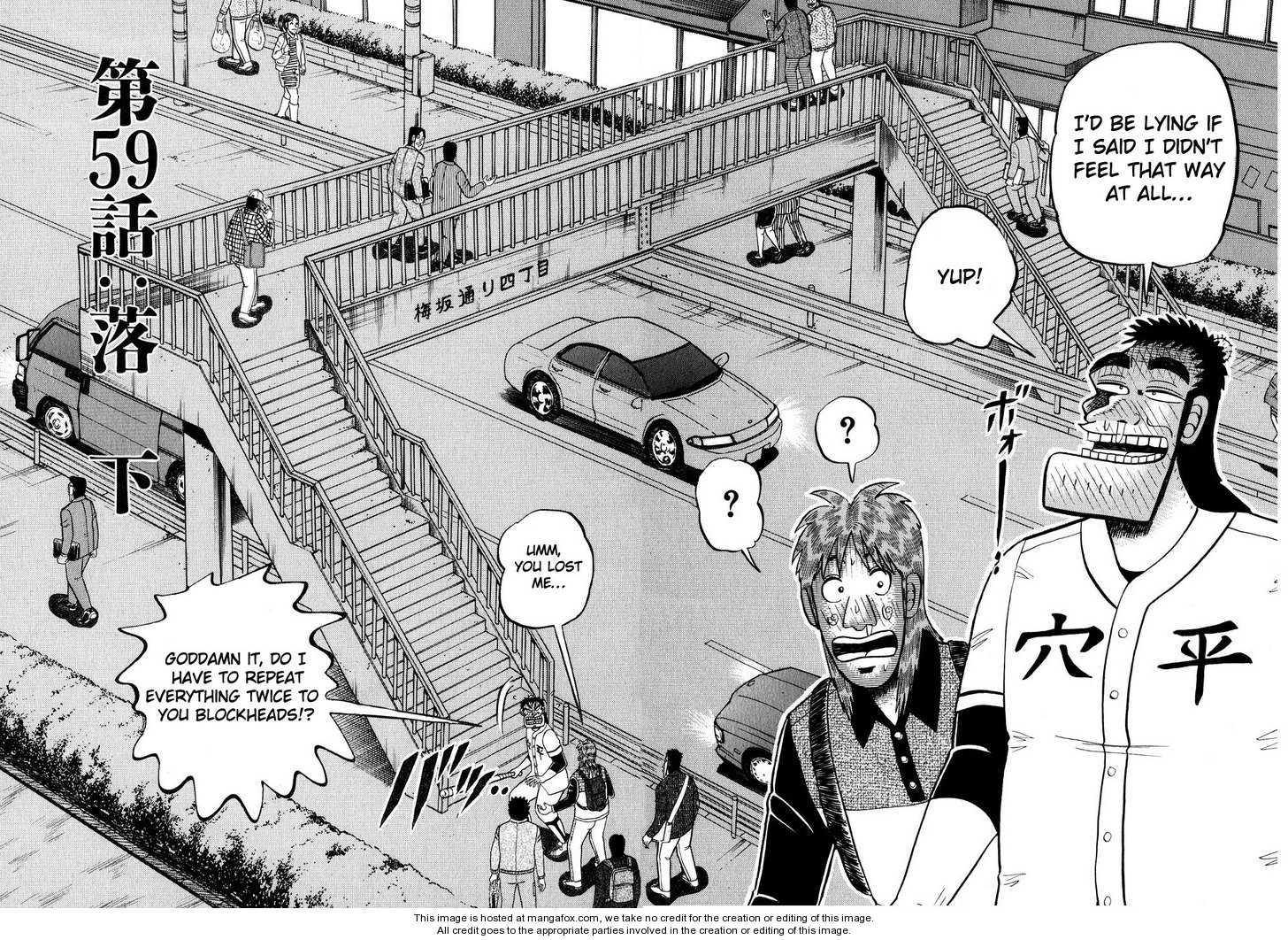 Saikyou Densetsu Kurosawa 59 Page 2