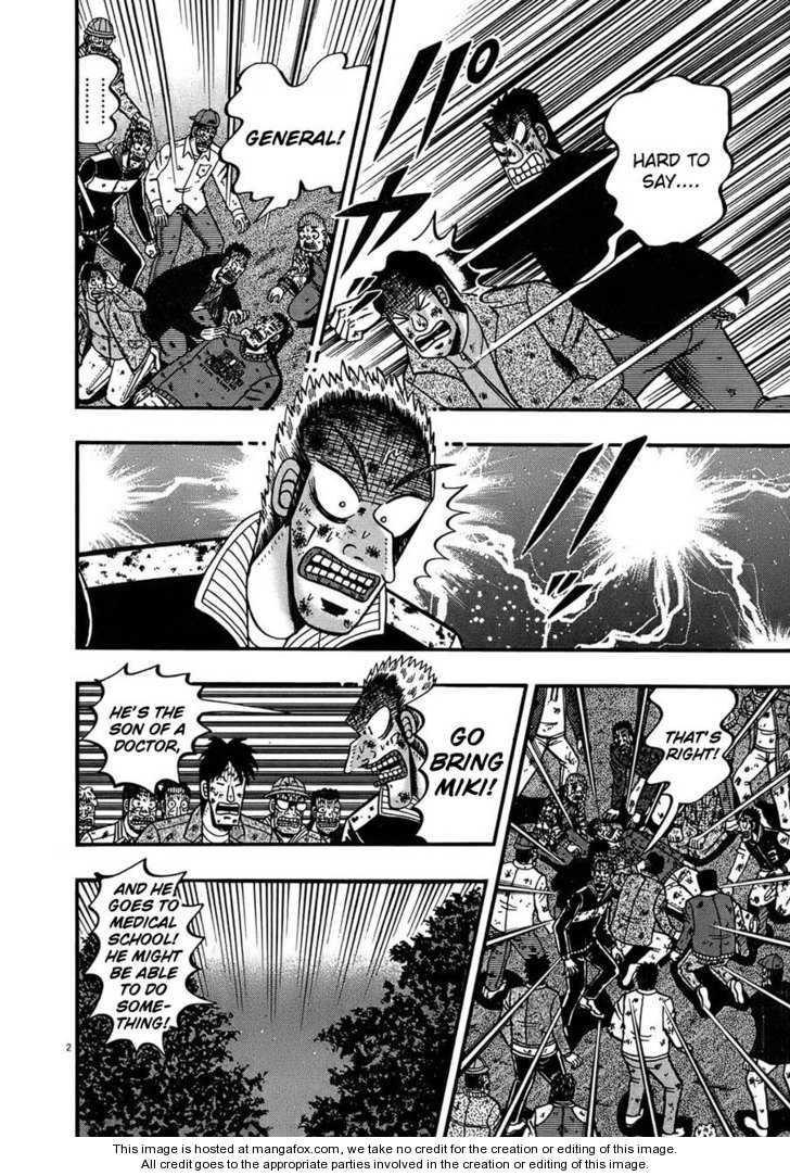 Saikyou Densetsu Kurosawa 90 Page 2