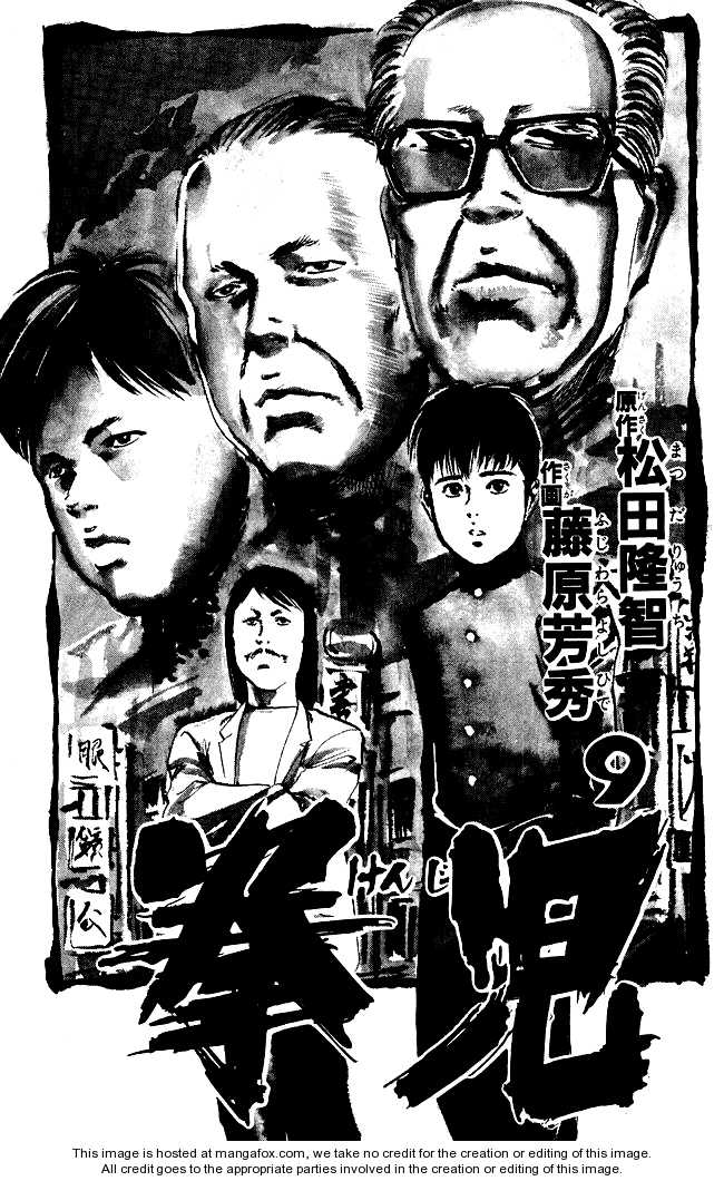 Kenji 1 Page 2