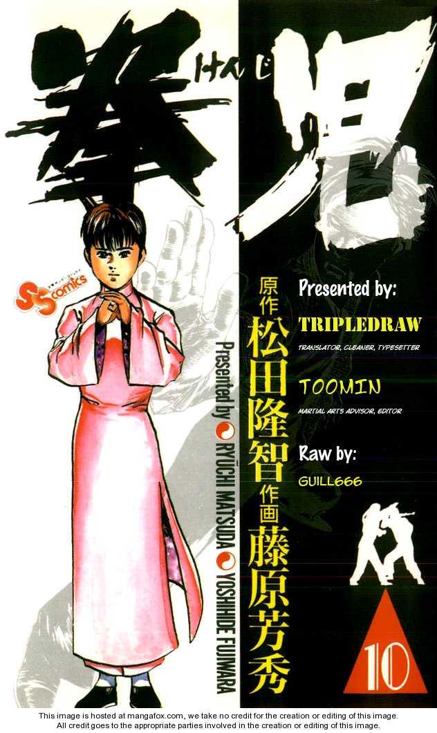 Kenji 3 Page 1