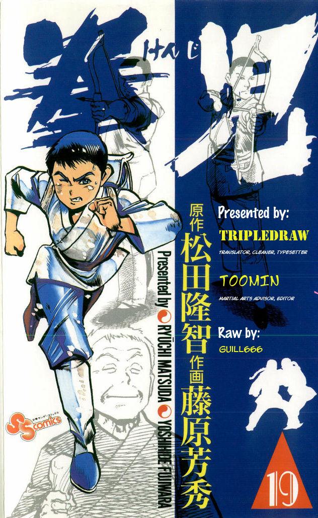 Kenji 177.5 Page 1