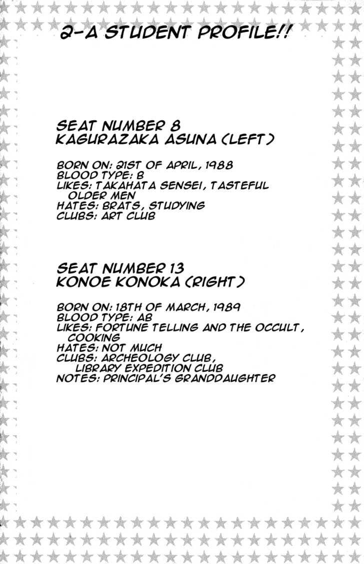 Mahou Sensei Negima! 3 Page 2