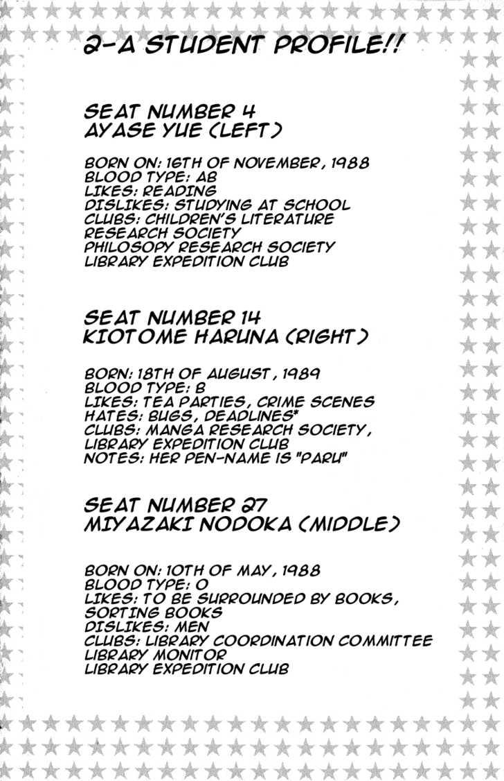 Mahou Sensei Negima! 4 Page 2