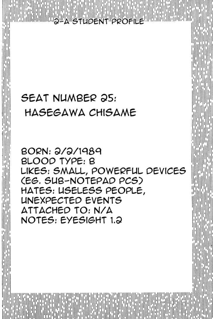 Mahou Sensei Negima! 12 Page 2