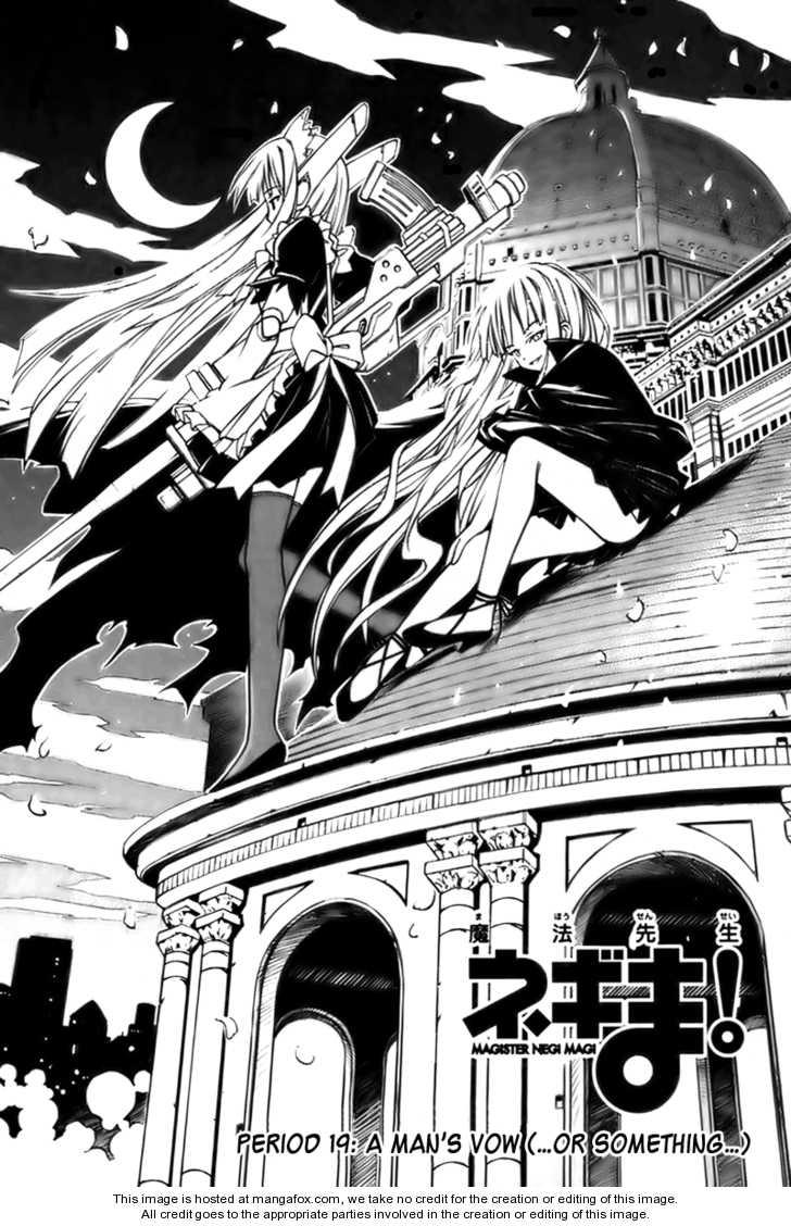 Mahou Sensei Negima! 19 Page 1