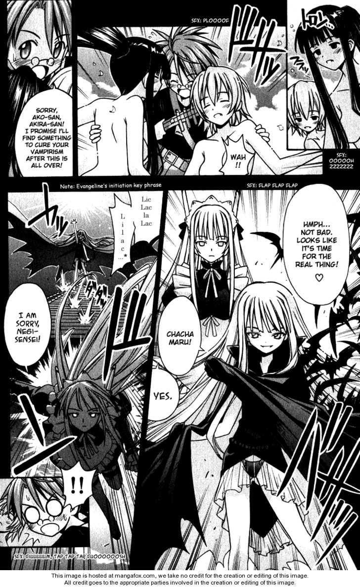 Mahou Sensei Negima! 24 Page 3