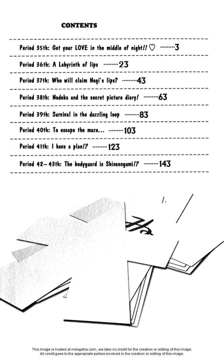 Mahou Sensei Negima! 35 Page 2