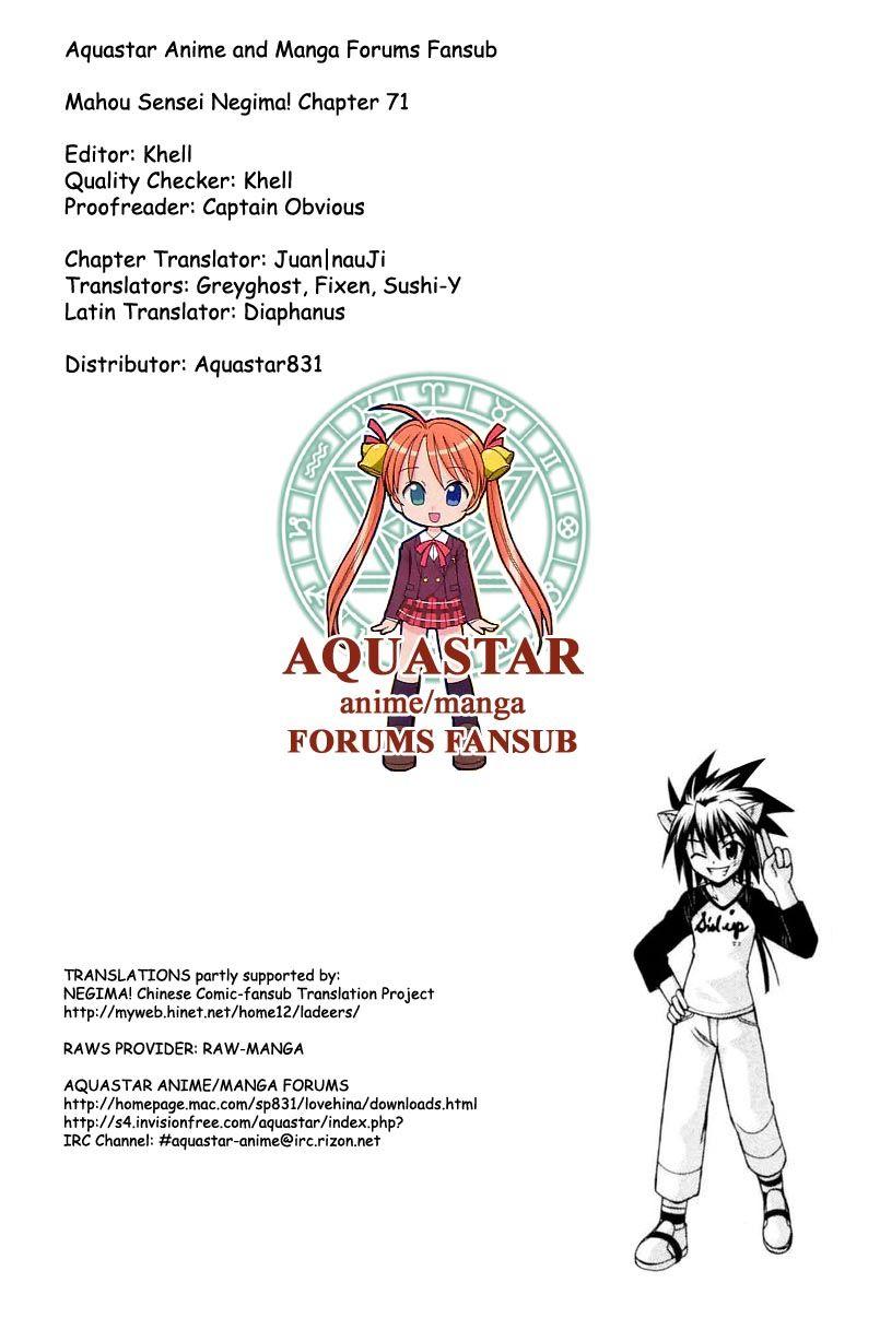 Mahou Sensei Negima! 71 Page 1