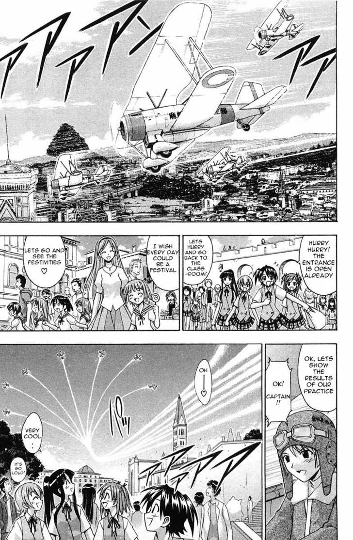 Mahou Sensei Negima! 81 Page 2