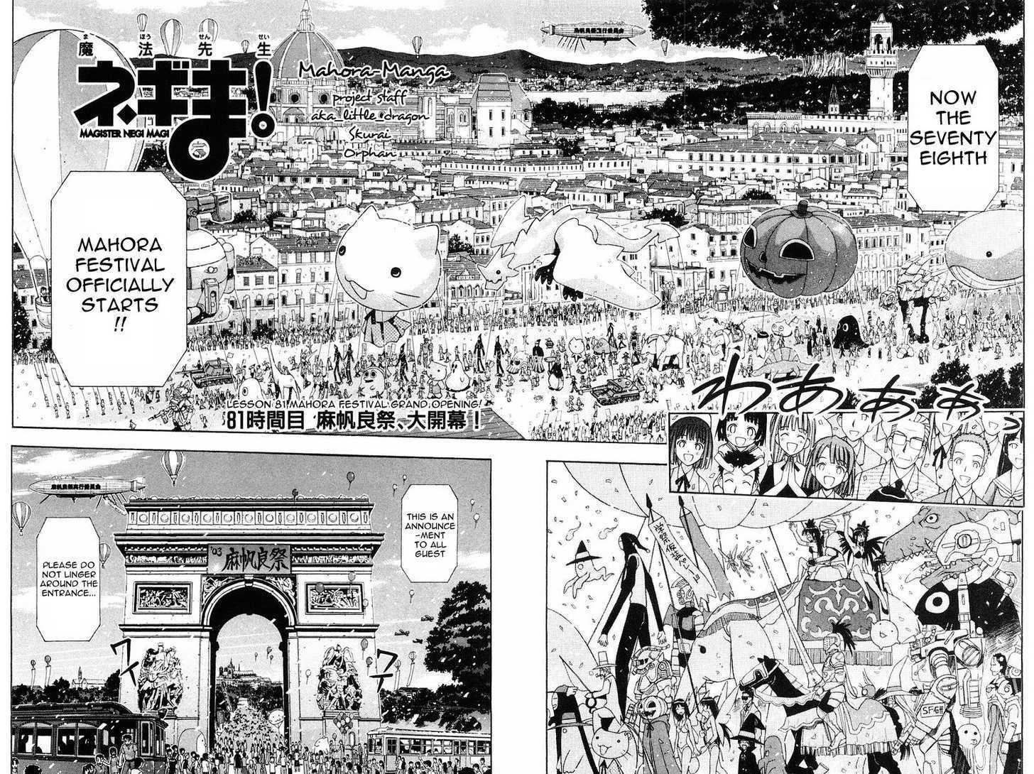 Mahou Sensei Negima! 81 Page 3