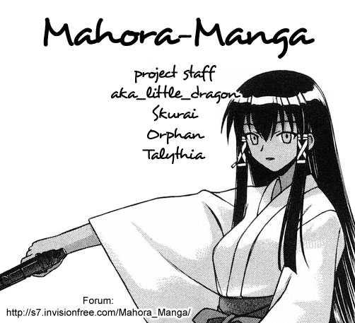 Mahou Sensei Negima! 86 Page 1