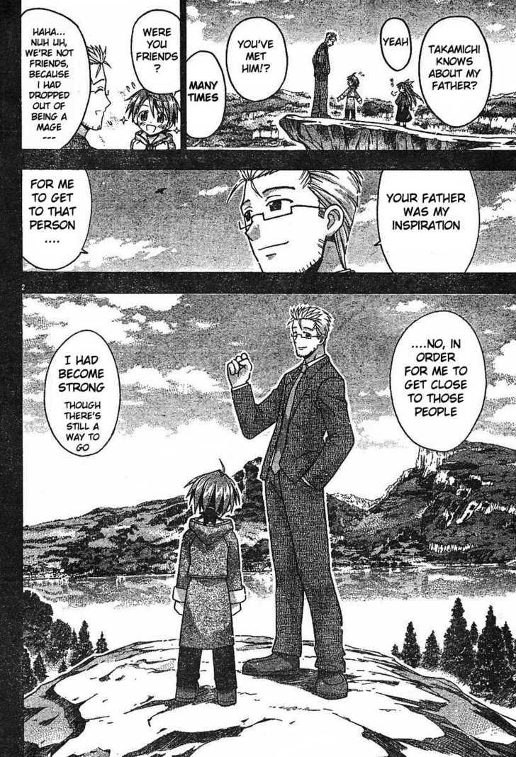 Mahou Sensei Negima! 96 Page 2