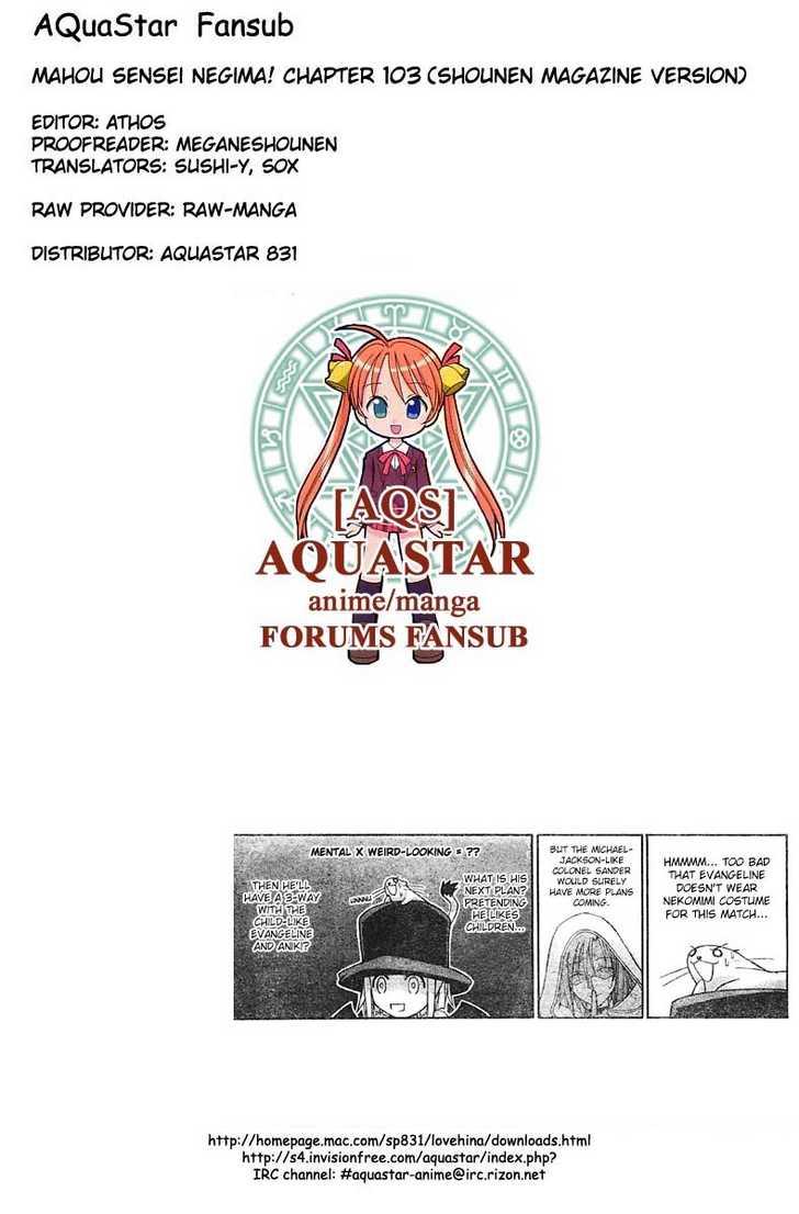 Mahou Sensei Negima! 103 Page 1