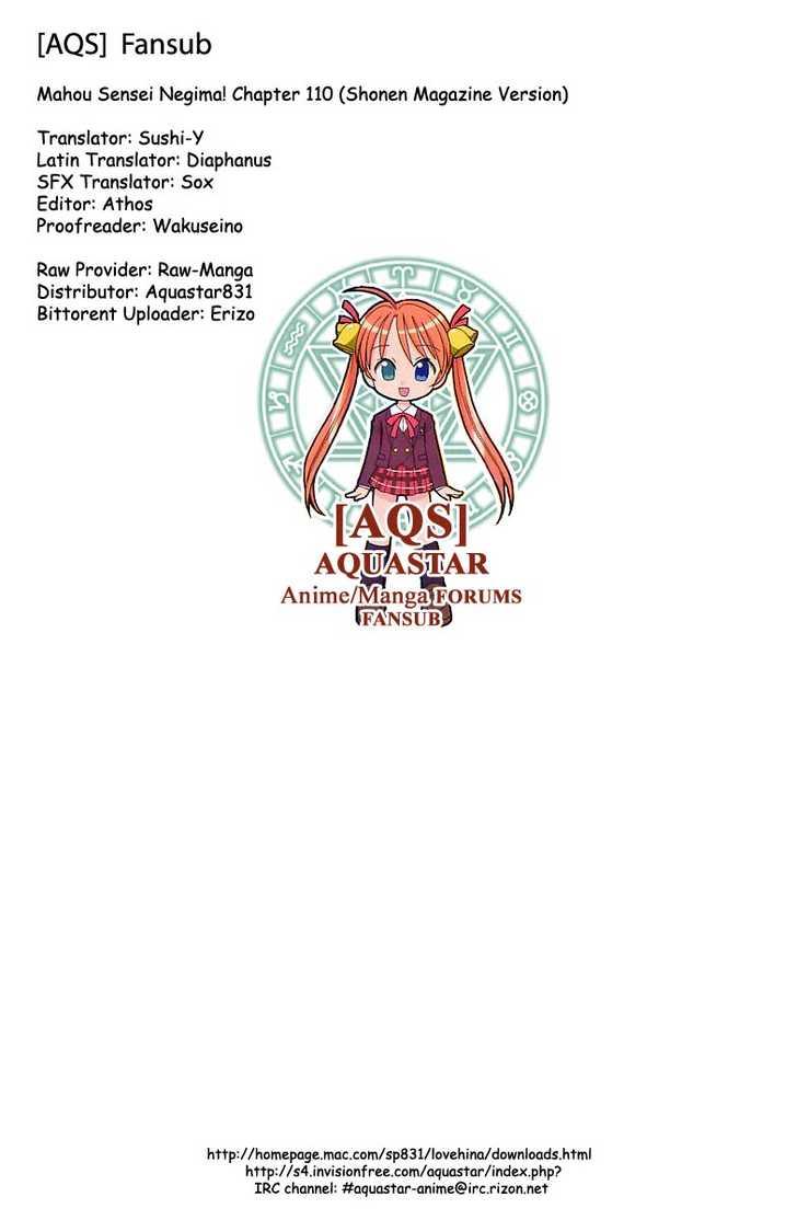 Mahou Sensei Negima! 110 Page 1