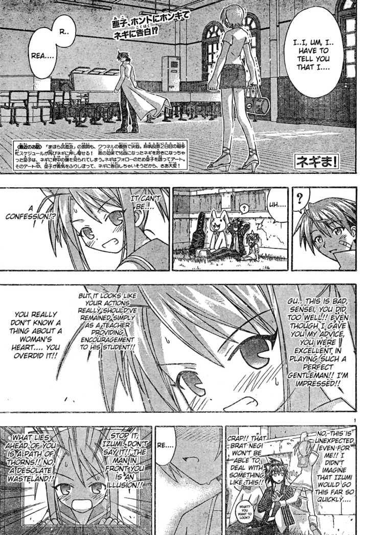 Mahou Sensei Negima! 125 Page 2