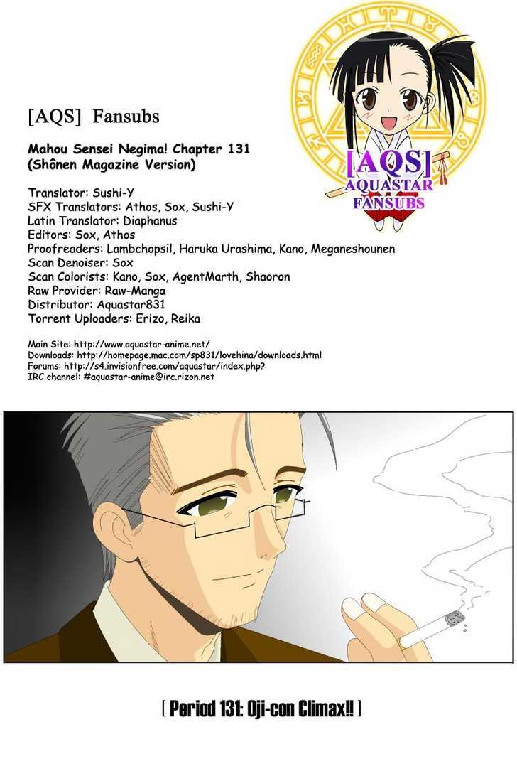 Mahou Sensei Negima! 131 Page 1
