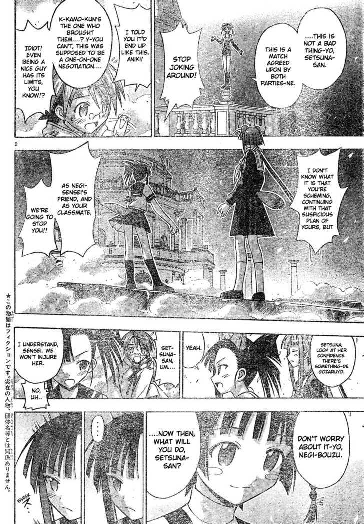 Mahou Sensei Negima! 134 Page 3