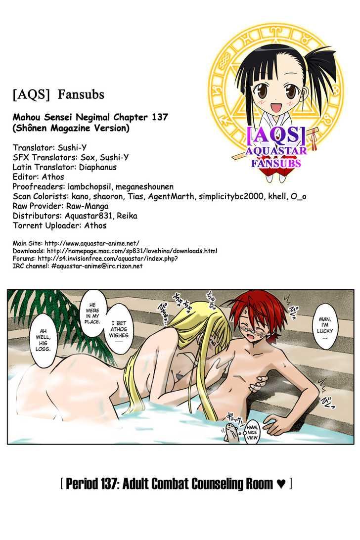 Mahou Sensei Negima! 137 Page 1