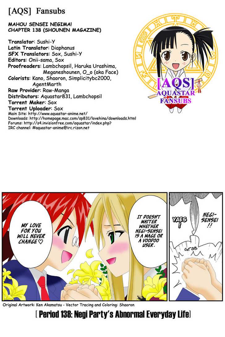 Mahou Sensei Negima! 138 Page 1