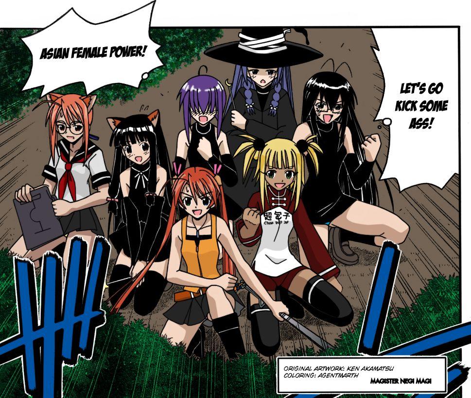 Mahou Sensei Negima! 142 Page 3