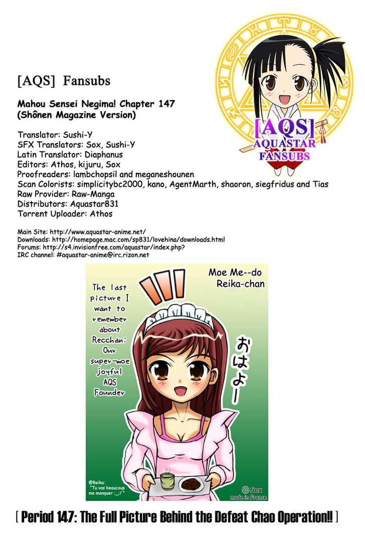 Mahou Sensei Negima! 147 Page 1