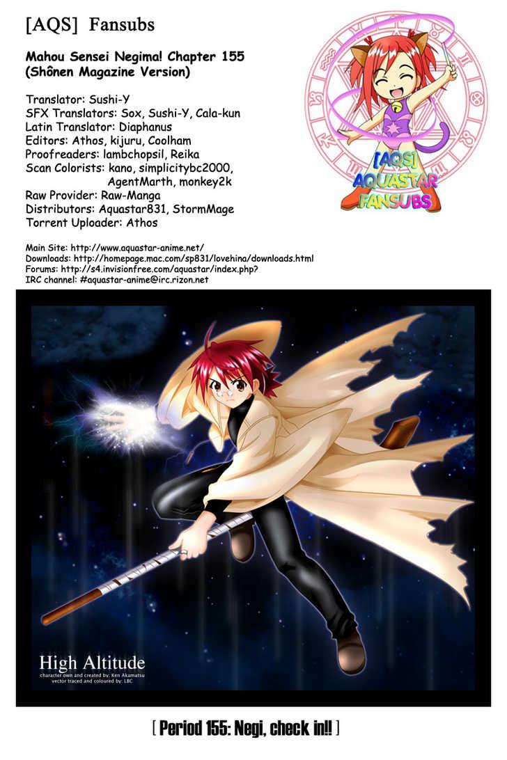 Mahou Sensei Negima! 155 Page 1