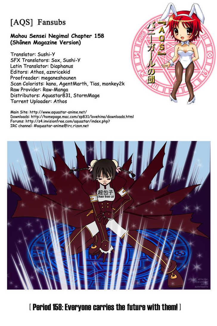 Mahou Sensei Negima! 158 Page 1