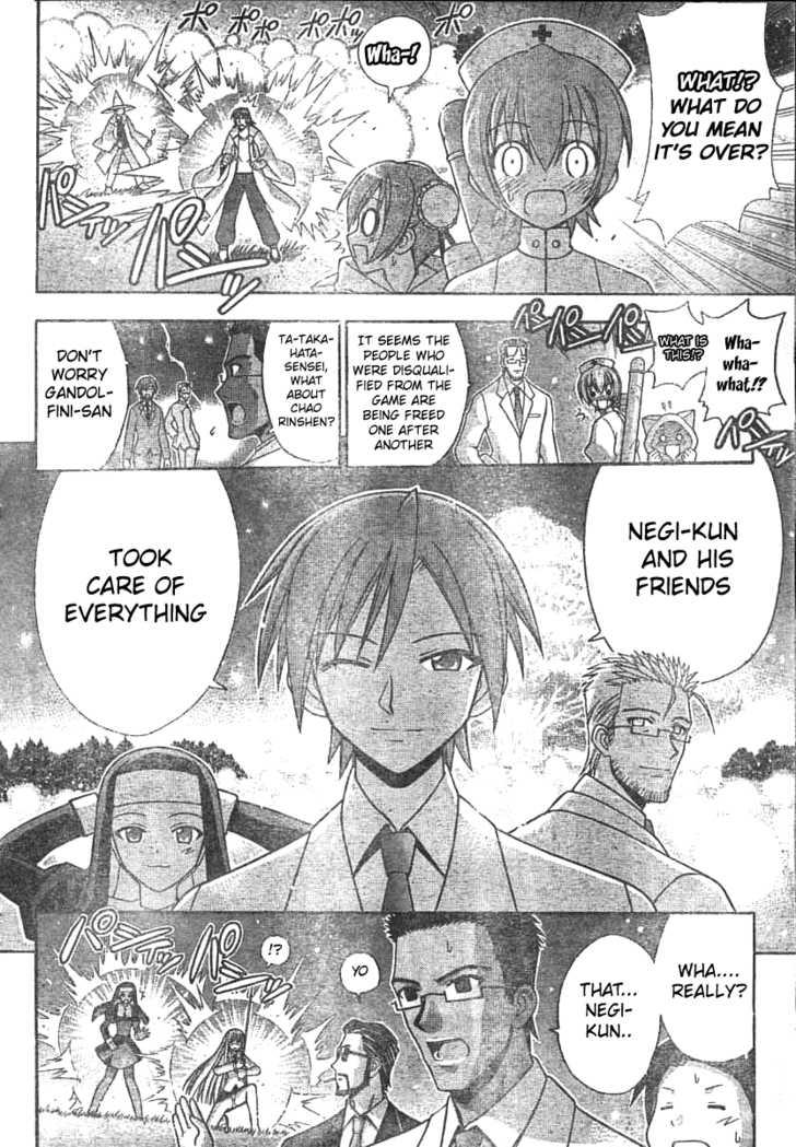 Mahou Sensei Negima! 161 Page 3