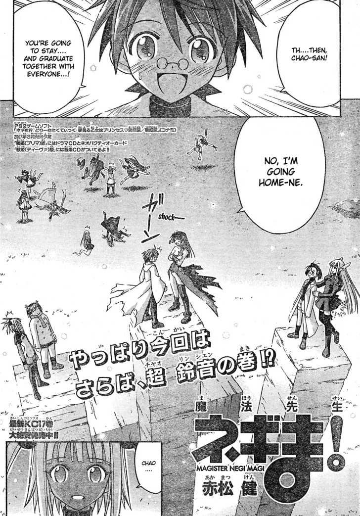 Mahou Sensei Negima! 162 Page 3